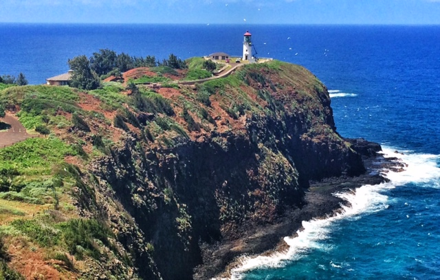 photo-Hawaii-KileueaLighthouse-042814